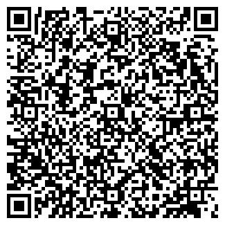 QR-код с контактной информацией организации АСТРАПАК