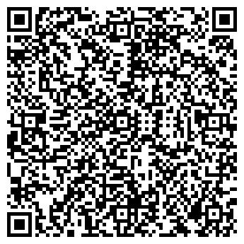 QR-код с контактной информацией организации ЛЮДМАРИЯ
