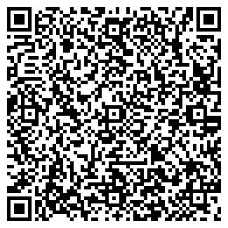 QR-код с контактной информацией организации БЛАГОДАТНЫЙ