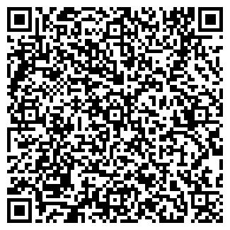 QR-код с контактной информацией организации АРТЕМ (24 ЧАСА)