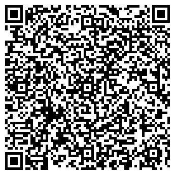 QR-код с контактной информацией организации ГАВА ООО (24 ЧАСА)