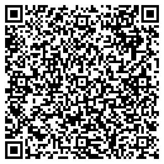 QR-код с контактной информацией организации ГИПФИЛ