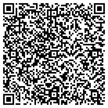 QR-код с контактной информацией организации КАРИНА ПЛЮС, ООО