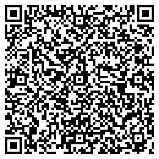 QR-код с контактной информацией организации КУЗИН, ООО