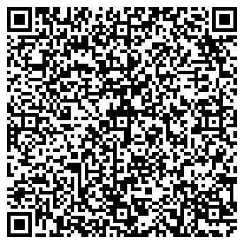 QR-код с контактной информацией организации ЛИНКС (24 ЧАСА)
