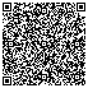 QR-код с контактной информацией организации РЫБТОРГ