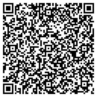 QR-код с контактной информацией организации САКС, ООО