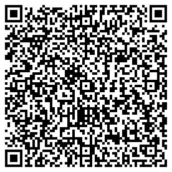 QR-код с контактной информацией организации СТОЛБЫ (24 ЧАСА)