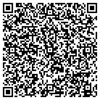 QR-код с контактной информацией организации ИНФРАКОМ (24 ЧАСА)