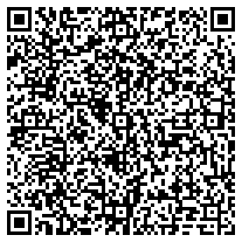 QR-код с контактной информацией организации ОРБИТА (24 ЧАСА)