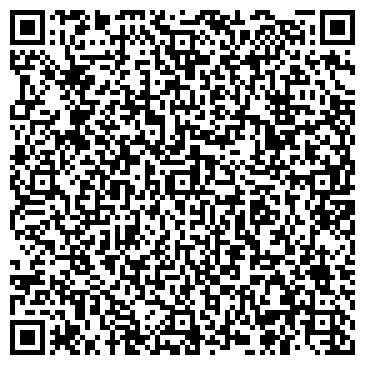 QR-код с контактной информацией организации АЗИЯ ДАУЫСЫ МЕЖДУНАРОДНЫЙ КОНКУРС