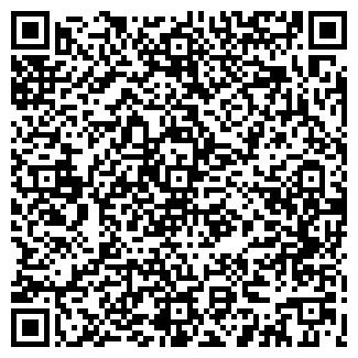 QR-код с контактной информацией организации БУРЖУА