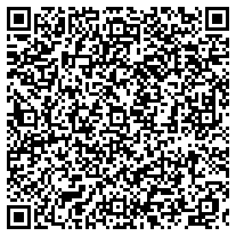 QR-код с контактной информацией организации ДАЛЬНЕВОСТОЧНЫЙ ТЦ