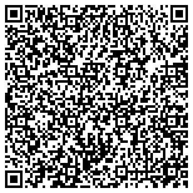 """QR-код с контактной информацией организации ЗАО Универмаг """"Московский"""""""