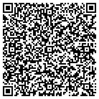 QR-код с контактной информацией организации АЗИЯ ДИКСА ЛЕКС АНАЛИТИК