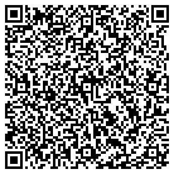 QR-код с контактной информацией организации АЗИЯ ИНТЕРНЕШНЛ КОМПАНИ ТОО