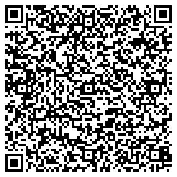 QR-код с контактной информацией организации ТЕРРАСА