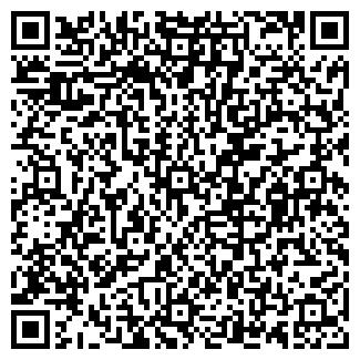 QR-код с контактной информацией организации АЗИЯ КРАФТ ТОО