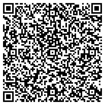 QR-код с контактной информацией организации АВТОСТАНЦИЯ ЗВЕЗДНАЯ