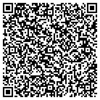 QR-код с контактной информацией организации АГНКС № 1 (МЕТАН)