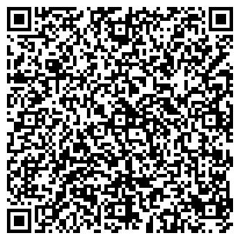 QR-код с контактной информацией организации СЕВЕРНОЕ ЗАО (ГАЗ)