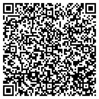 QR-код с контактной информацией организации № 1 ПО ВОА