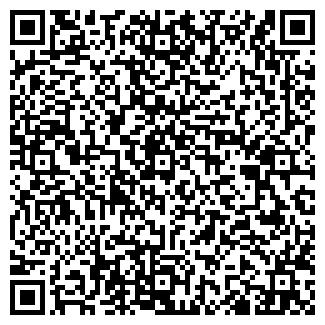 QR-код с контактной информацией организации № 7 ГК