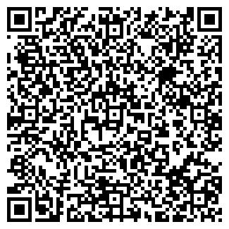 QR-код с контактной информацией организации № 7 КАС ВОА