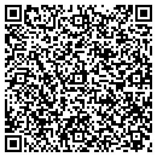 QR-код с контактной информацией организации № 8 ПО ВОА