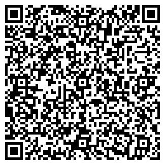 QR-код с контактной информацией организации № 10 ПО ВОА