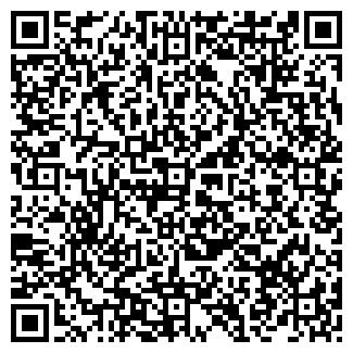 QR-код с контактной информацией организации № 11 ПО ВОА