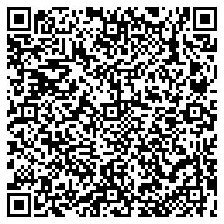 QR-код с контактной информацией организации № 13 ПО ВОА