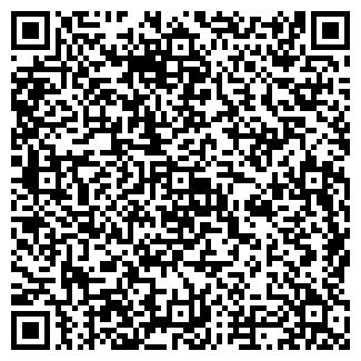QR-код с контактной информацией организации № 14 КАС ВОА