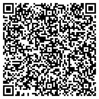 QR-код с контактной информацией организации № 17 КАС ВОА