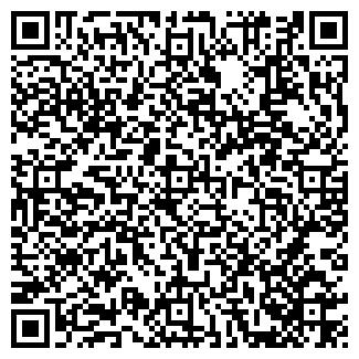 QR-код с контактной информацией организации АЗИЯ ПРО ТОО