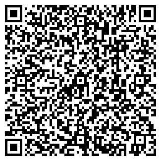 QR-код с контактной информацией организации № 18 ПО ВОА