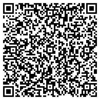 QR-код с контактной информацией организации № 21 ПО ВОА