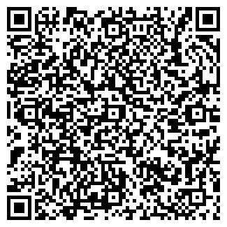 QR-код с контактной информацией организации АВИАТОР КАС