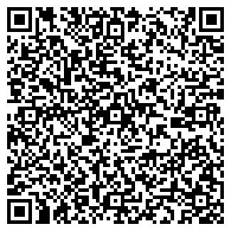 QR-код с контактной информацией организации СФИНКС ПК