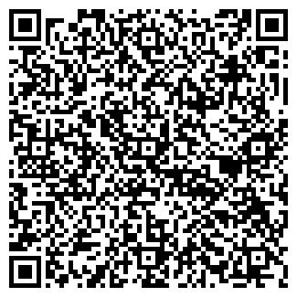 QR-код с контактной информацией организации № 1 ГСК