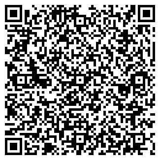 QR-код с контактной информацией организации № 3 ГСК