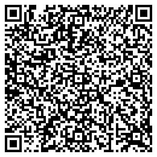 QR-код с контактной информацией организации № 5 ГСК