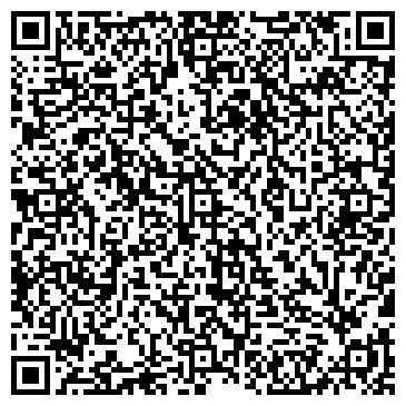 QR-код с контактной информацией организации ГАРАЖНО-СТРОИТЕЛЬНЫЙ КООПЕРАТИВ N 6