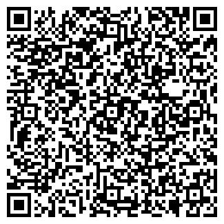QR-код с контактной информацией организации АЗИЯ ЭЛЕКТРИК ТОО