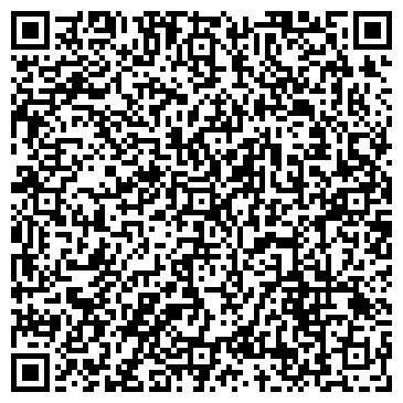 QR-код с контактной информацией организации ООО ЦЕНТР ЧИСТОЙ ВОДЫ