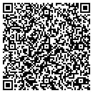 QR-код с контактной информацией организации СЕМТА