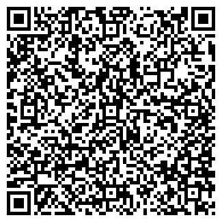 QR-код с контактной информацией организации АЗИЯСВЯЗЬ ТОО