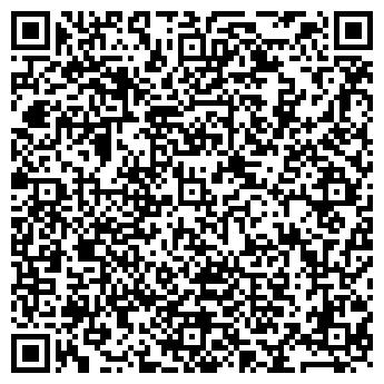 QR-код с контактной информацией организации ОРГАНИЗАТОР ПЛЮС, ООО