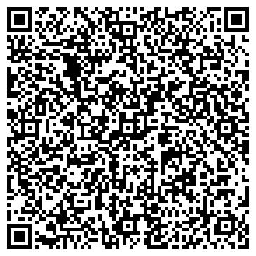QR-код с контактной информацией организации СЛУЖБА СЕРВИСА ФАСАДОВ, ООО