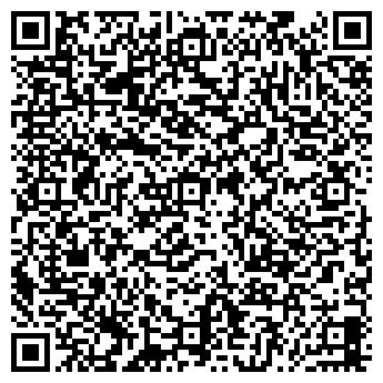QR-код с контактной информацией организации ВЕРТИКАЛЬ, ООО